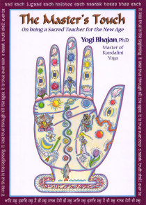 Master's Touch,The, bok: Yogi Bhajan, Ph.D.
