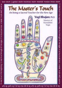 Master's Touch vol, The: Yogi Bhajan, Ph.D.