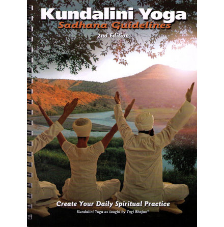Sadhana Guidelines, 2nd Edition (bok)