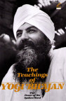 Teachings of Yogi Bhajan, The