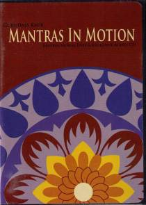 Mantras in Motion - DVD av Gurudass Kaur