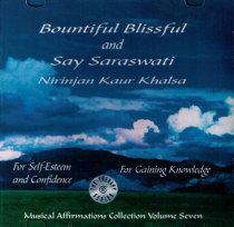 Bountiful Blissful & Say Saraswati - CD av Nirinjan Kaur