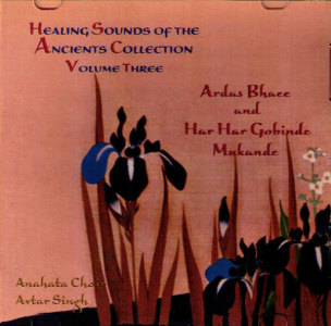 Ardas Bhaee - CD