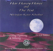 Har Haray Haree and The Test - CD av Nirinjan Kaur
