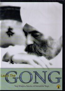 Learn the Gong, Yogi Bhajan DVD