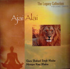 Ajai Alai - CD