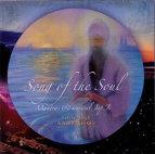 Song of the Soul - Sat Hari Singh & Hari Bhajan Kaur CD
