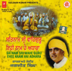 Sat Nam Sri Wahe Guru - CD av Jagjit Singh