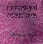 Universal Mantra -  CD av SatKirin Kaur
