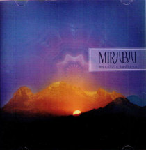 Mountain Sadhana - CD av Mirabai