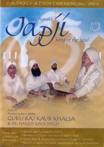 Japji - Song of the Soul - dubbel CD av Guru Raj Kaur