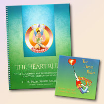 Heart Rules, The  av Guru Prem Singh Khalsa